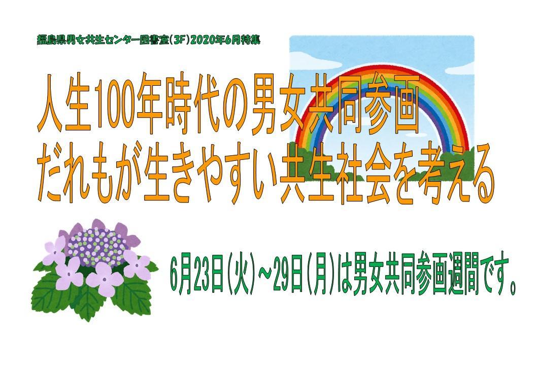 https://www.f-miraikan.or.jp/0ce2cd75e78fa11b4a98ac12016a11466ef43852.jpg