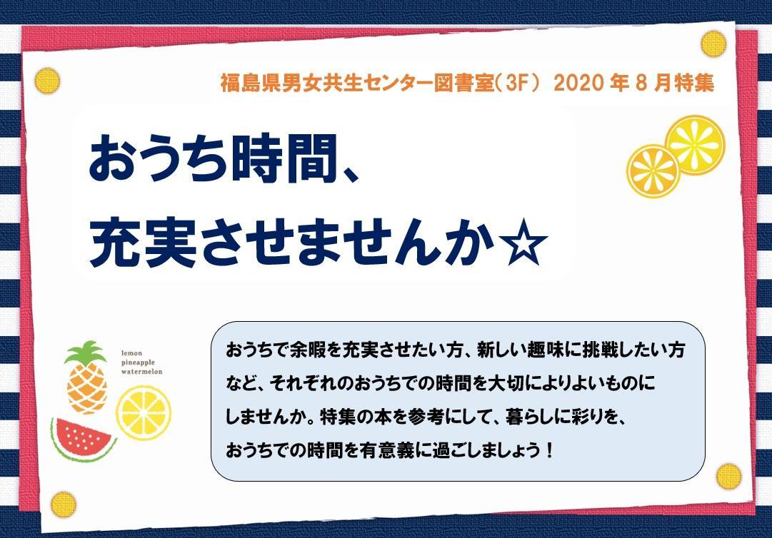 https://www.f-miraikan.or.jp/2f4b6b10617e4f4a1193c8e15955f5f8c202060d.jpg