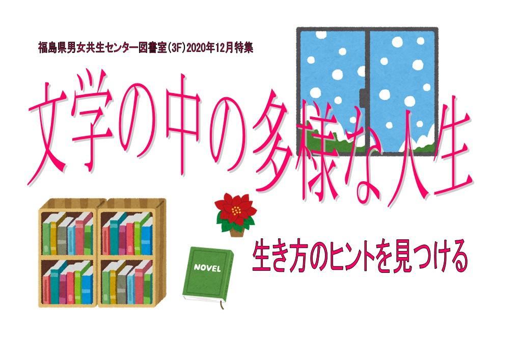 https://www.f-miraikan.or.jp/488912a448655e2d0aea87c1df7508fac21b759d.jpg