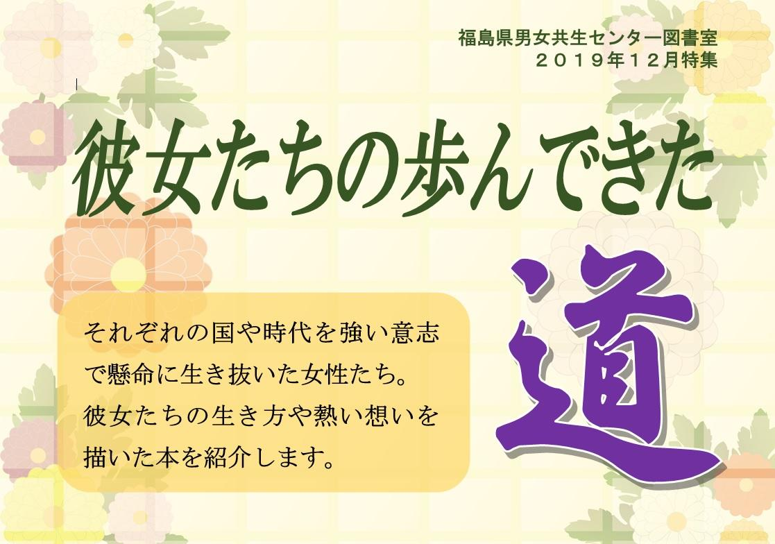https://www.f-miraikan.or.jp/7e38d51587d92f4b196c5313eb9fa5653fe2874c.jpg