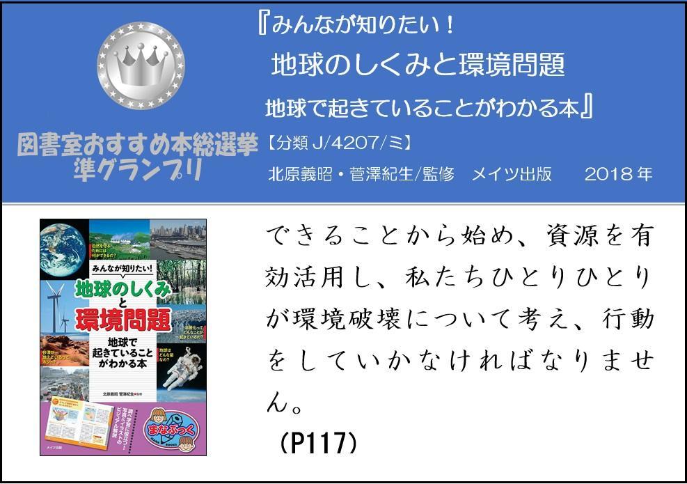 https://www.f-miraikan.or.jp/e69898bb80c9741fddc023c43256a65e7f0fa78b.jpg