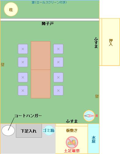 k_washitu.jpg