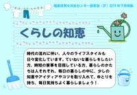 tokusyu201907.jpg